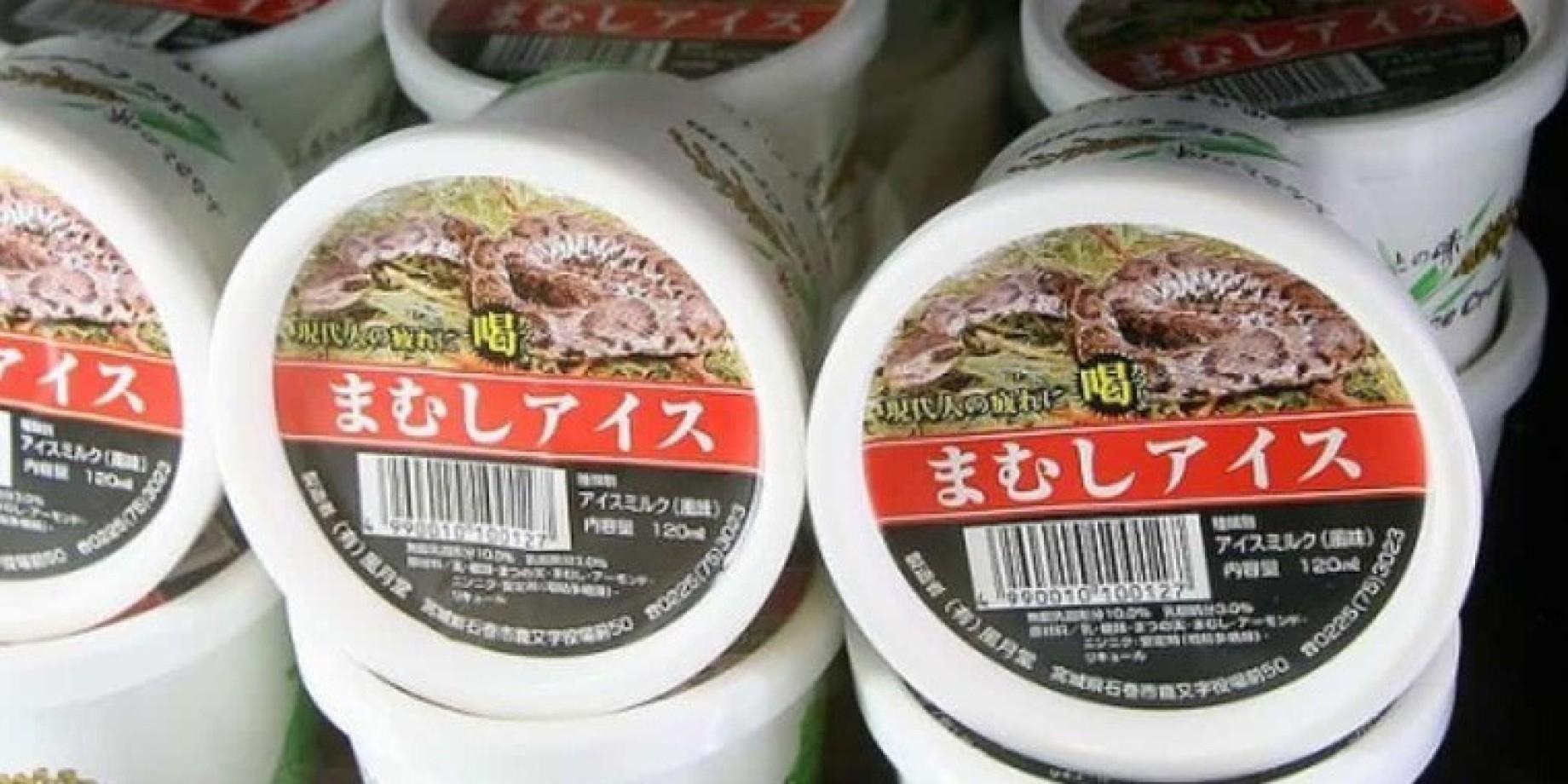 gelato vipera
