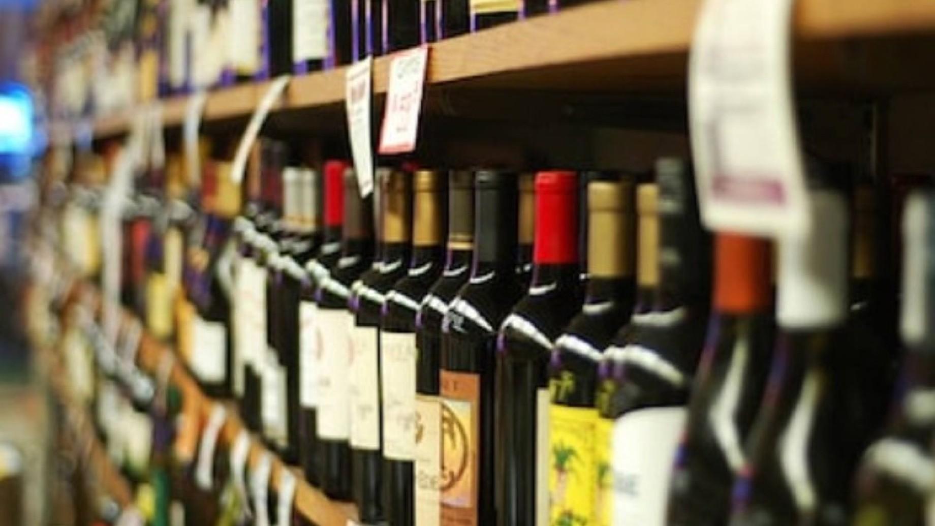 vino spesa